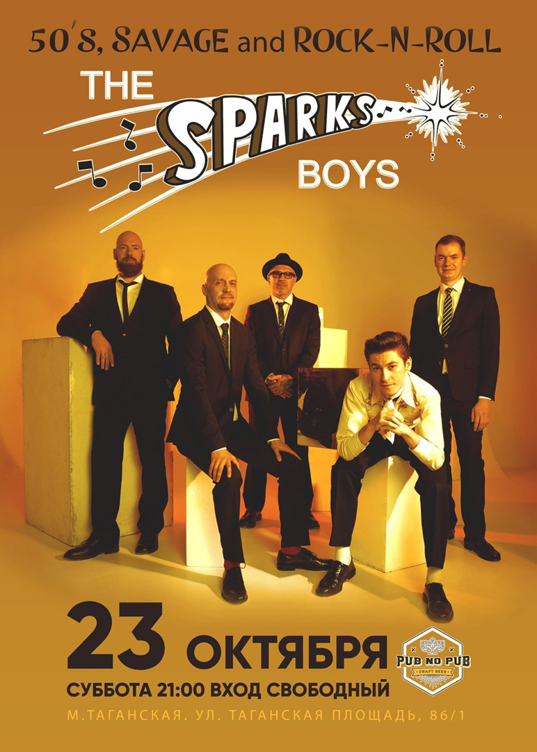 23.10 The Sparks Boys в Pub No Pub!