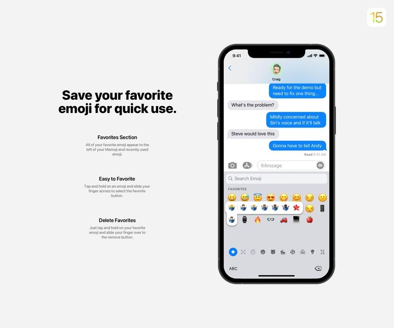 50 нововведений iOS 15 показали в новом концепте, изображение №6