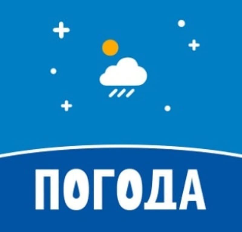 В Саратовской области снова ожидаются гроза и град