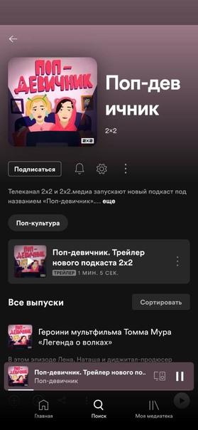🎧Некоторые российские пользователи Spotify заметил...