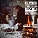 Волхов Дмитрий   Москва   17