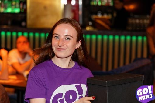 «GO!Квиз №102.4, Shushas Bar, 30 апреля» фото номер 114
