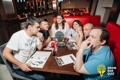 «BrainBarQuiz - 12.08 - Квиз в Москве» фото номер 102