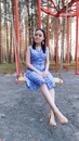 Алиса Зайнуллина -  #31