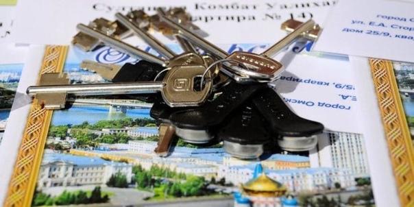 Омских риелторов приглашают к участию в закупках к...