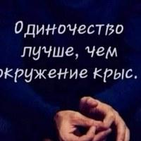 Абдула Давлатов