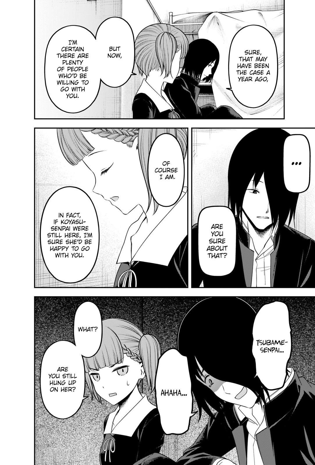 Kaguya Sama:War is Love Chapter 238, image №6