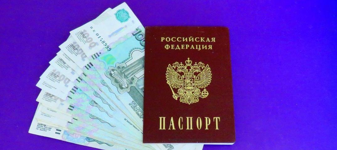 Как мошенники берут кредиты по копии чужого паспорта: реальный пример