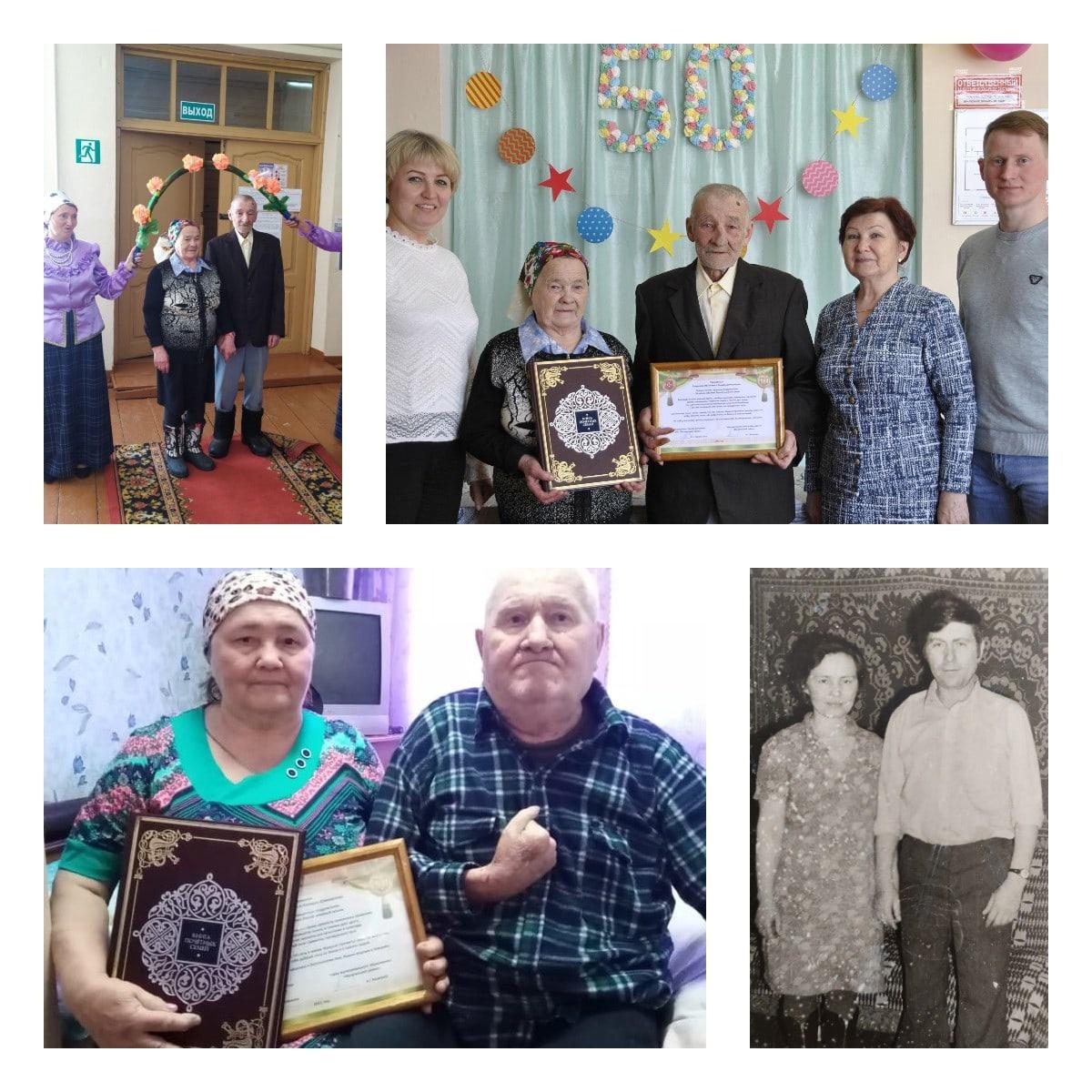 Сразу две семьи из Можгинского района отметили