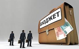 Уточнены правила предоставления регионам бюджетных кредитов