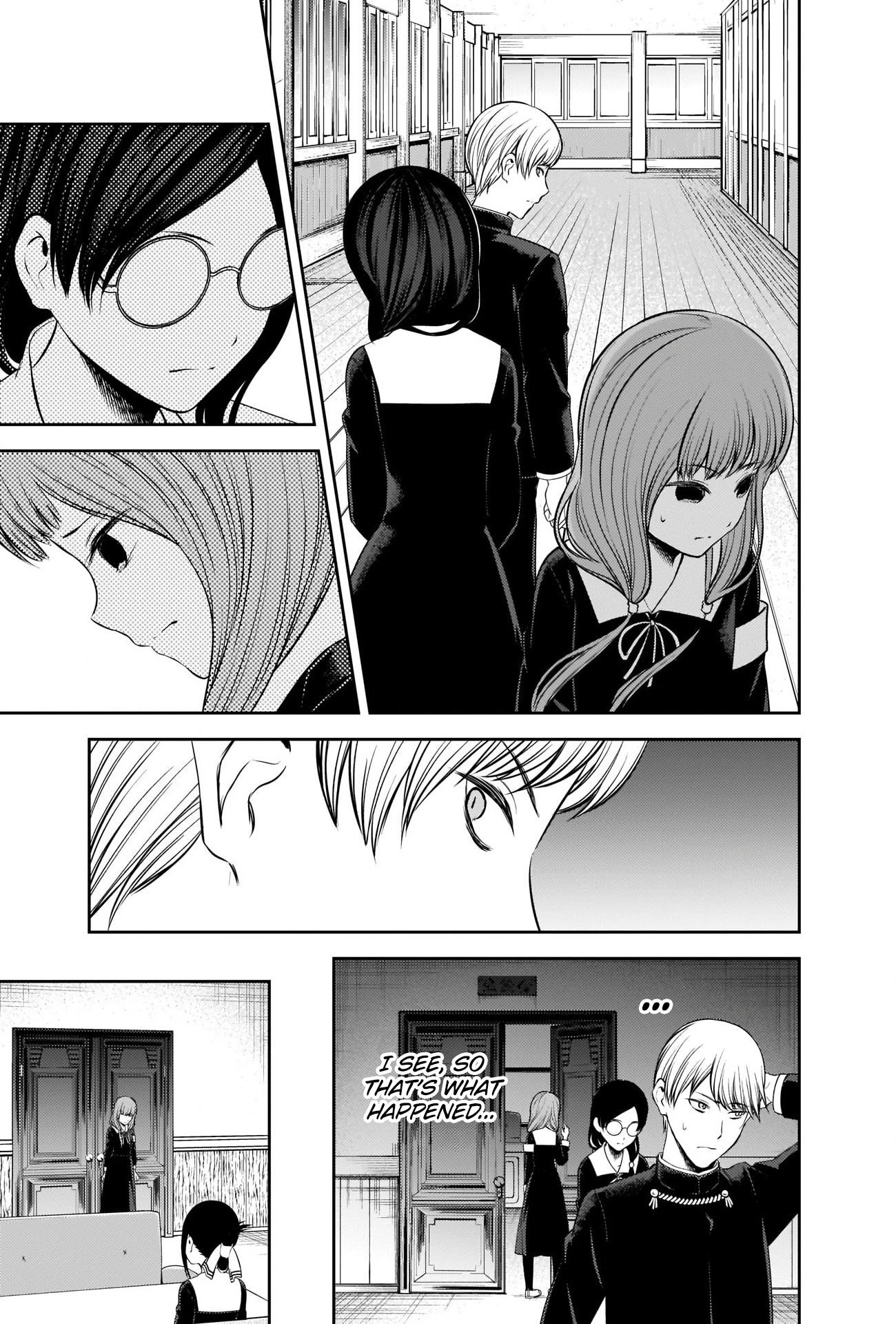 Kaguya-sama: Love Is War 233, image №11
