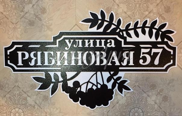 Рябиновый Магазин Липецк Кирпич