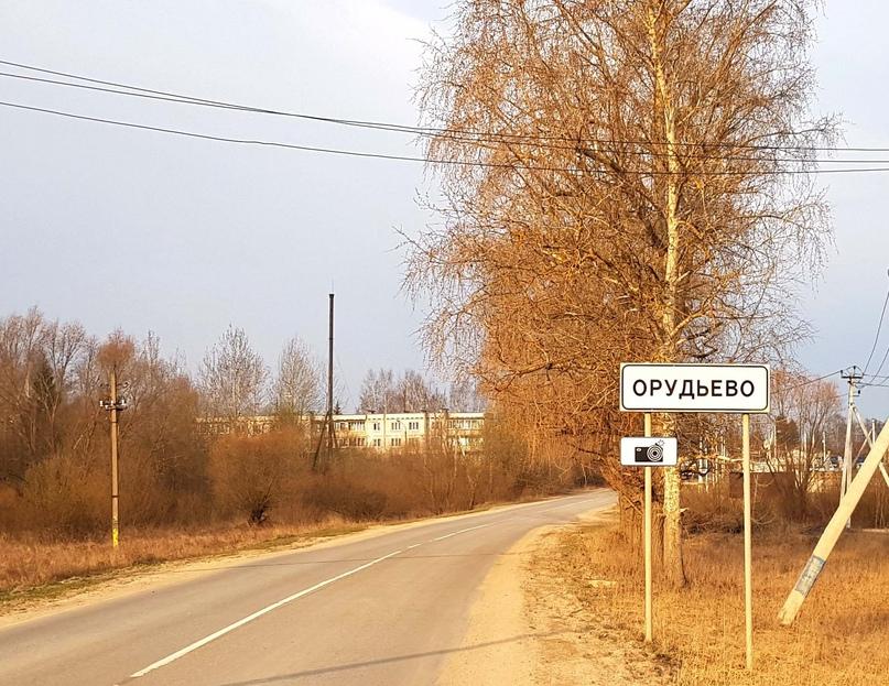В Орудьево модернизируют изношенные очистные сооружения