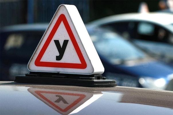 В МВД выдали в 2 раза меньше водительских...
