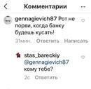 Барецкий Стас   Москва   28