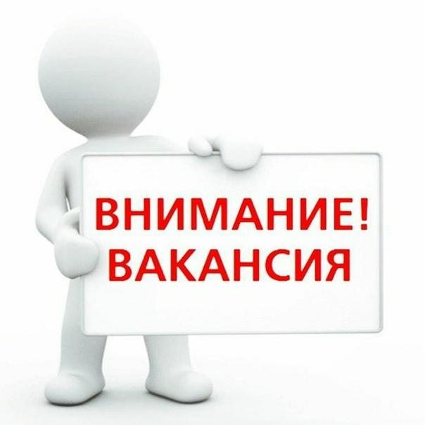 В пункт выдачи заказов OZON (Советская 45) требует...