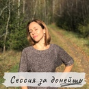 Екатерина Ковалёва фотография #33