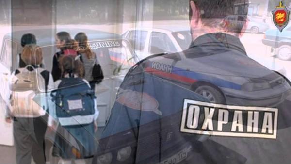 Услуги охранные тревожная кнопка Челябинск