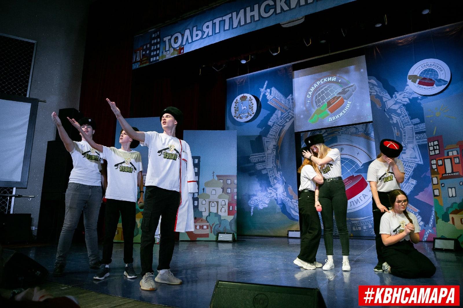 Тольяттинский дивизион Системы юниор лиги Самарской области