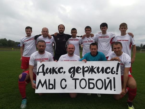 ⚽️ Денис Макеев, скорейшего восстановления! ✊🏻...