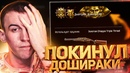 Крымский Дмитрий | Омск | 4