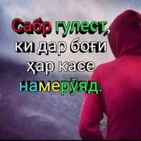 Рома Рахимов