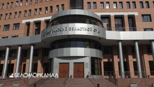 В Архангельске защитники животных закрыли по суду ...