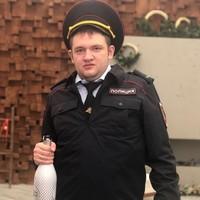 Фотография Никиты Иванова ВКонтакте