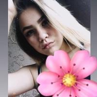 Арина Марлина
