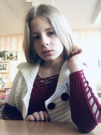 Босякова Маша