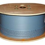 Саморегулирующийся кабель SRL30-2CR (slim) c экраном