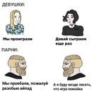 Вельгорский Вадим   Новосибирск   47