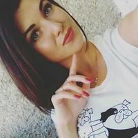 Алина Громова