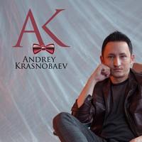 АндрейКраснобаев