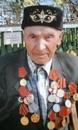 Джин Искандер   Москва   15