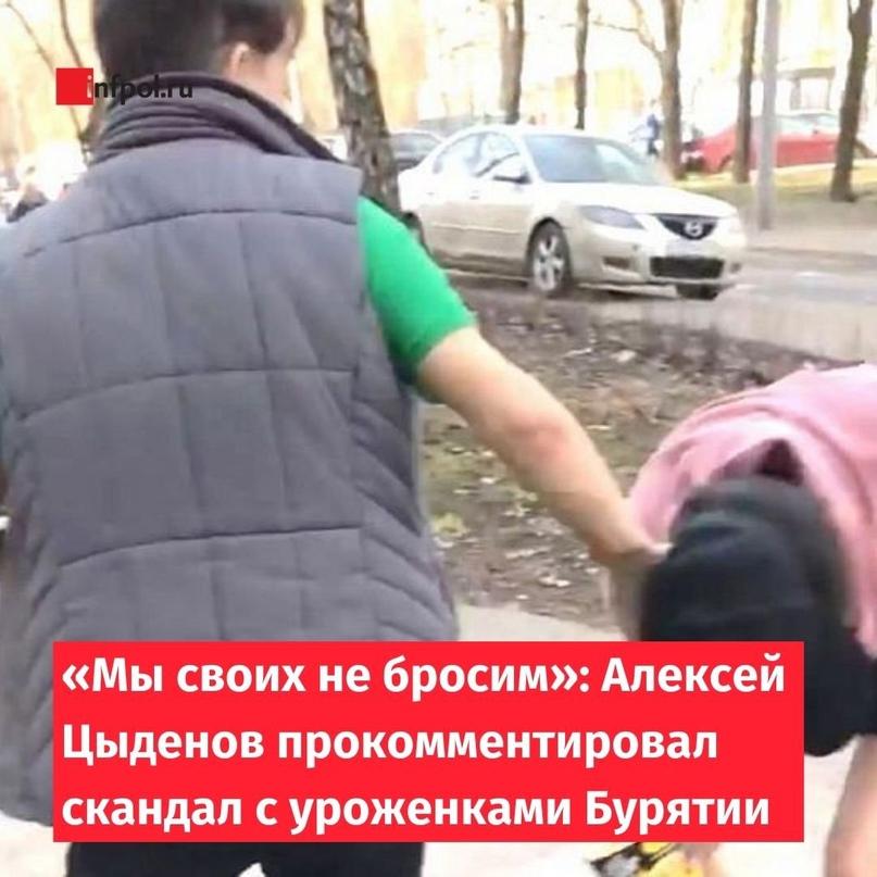 Глава республики отметил, что московская полиция уже работает поэтому факту