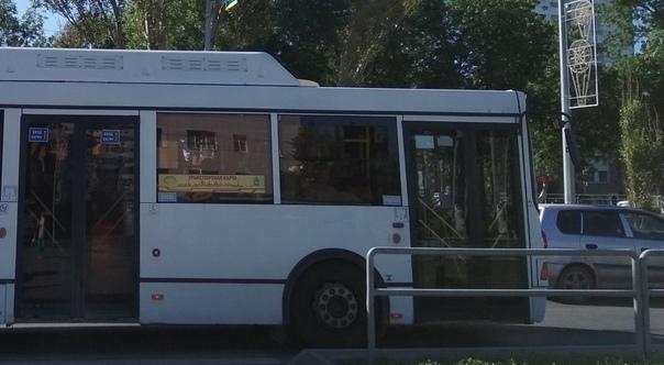 В Самаре продлят маршрут автобуса № 1🚍Он следует о...