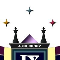 АлександрЛексиконов