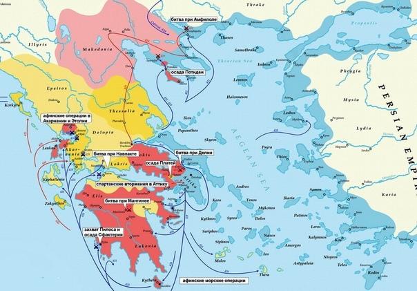 Архидамова война, 431–421 годы до н.э.