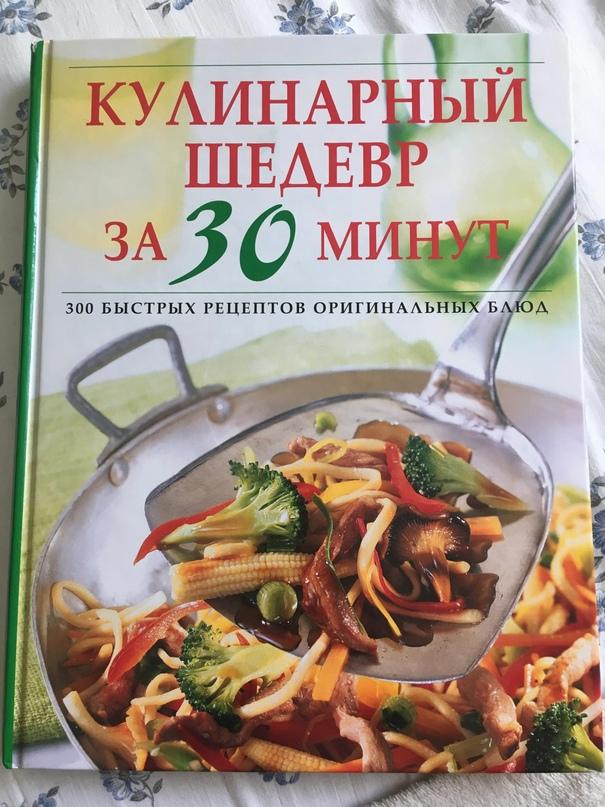 320   Объявления Орска и Новотроицка №28565