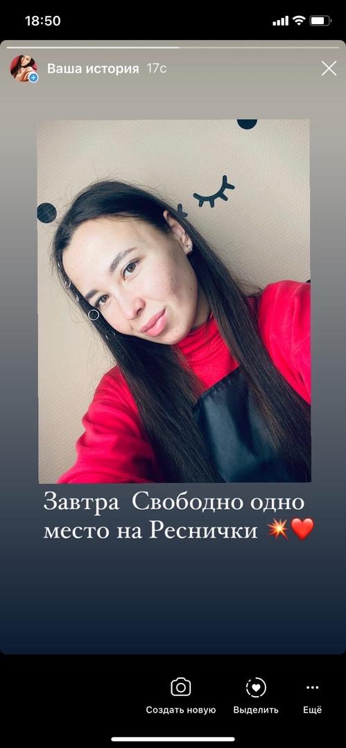 фото из альбома Алины Коровиной №9