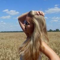 Polina Fedina