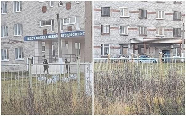 В Пермском крае силовики оцепили очередной колледж...