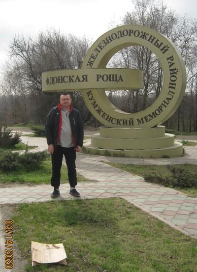 Евгений Басинский