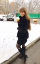 Екатерина Котельникова фотография #23