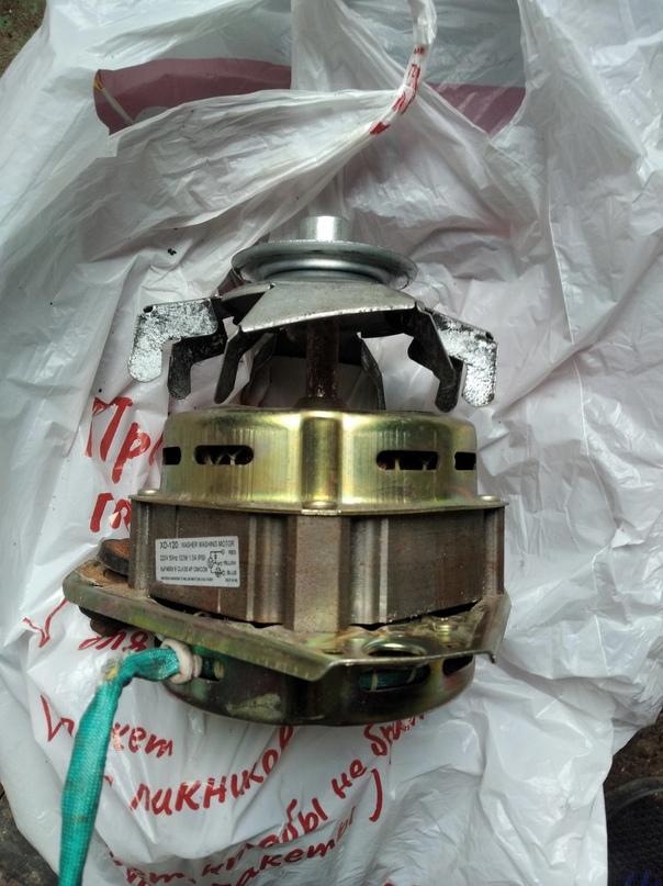 Купить двигатель от стиральной машины | Объявления Орска и Новотроицка №28359