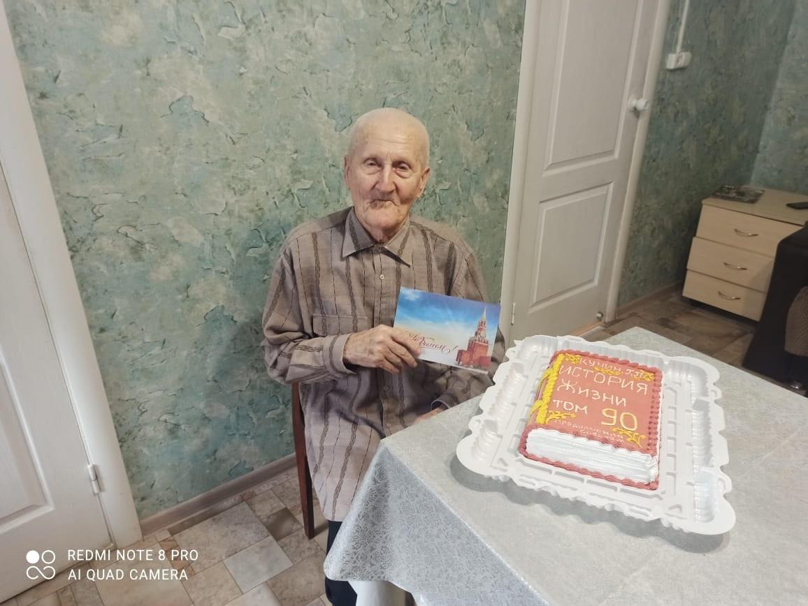 Сегодня свой 90-летний юбилей отмечает можгинец Кучин