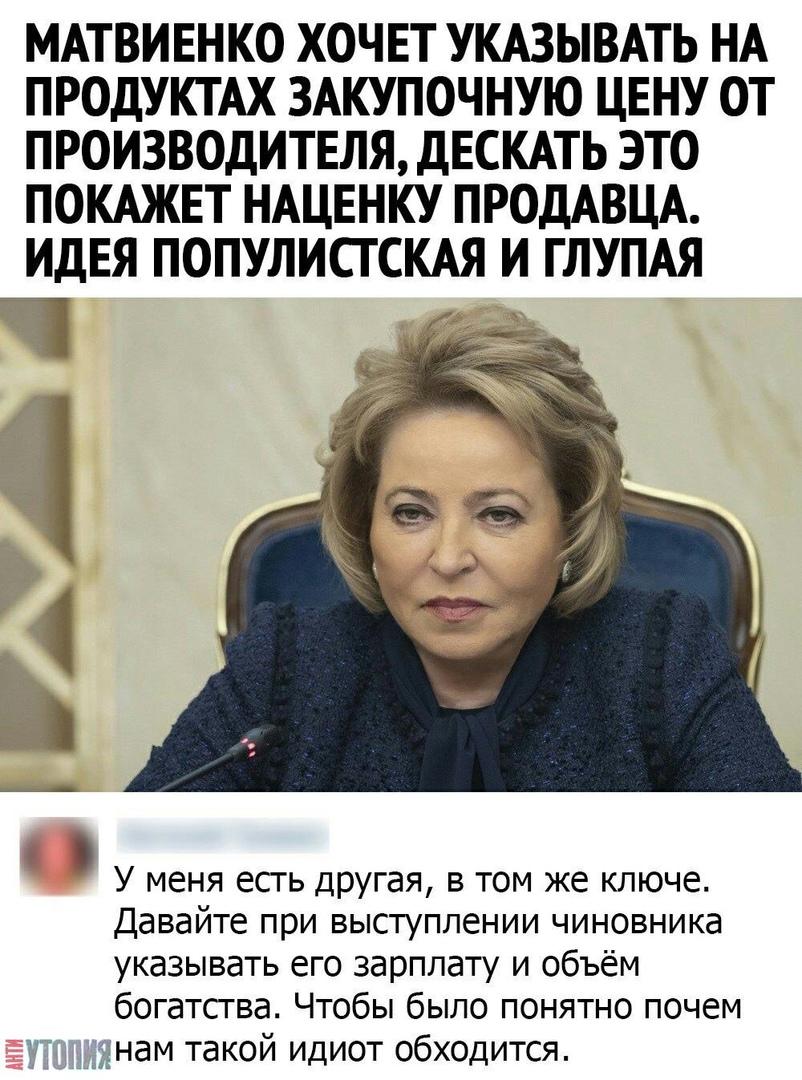 АНТИУТОПИЯ  УТОПИЯ 151862