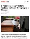 Барецкий Стас | Москва | 35