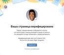 Пай Стефан | Санкт-Петербург | 0